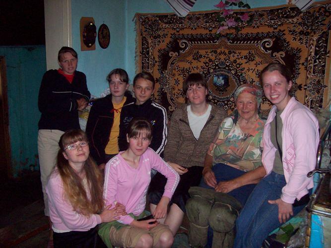 Youth visiting
